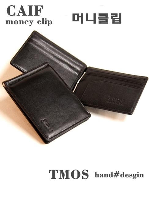 CAIF money clip